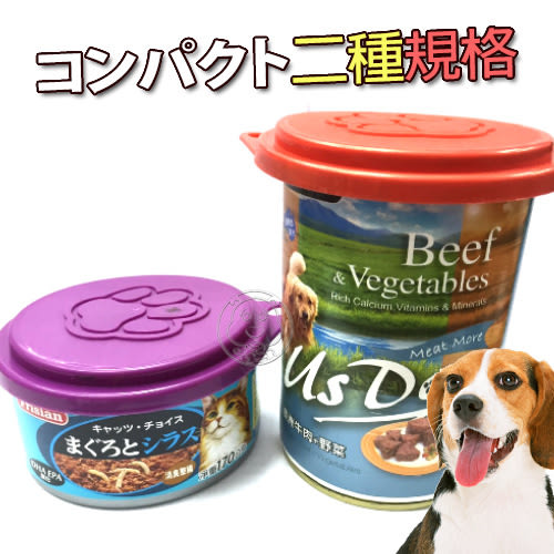 【培菓平價寵物網】寵物罐頭蓋(400g|170g大貓罐適用)隨機出貨1入
