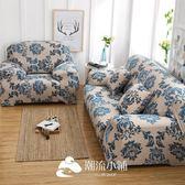 沙發罩 沙發罩全蓋防滑彈力 潮流小鋪