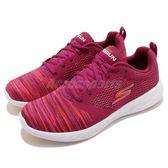 Skechers 慢跑鞋 Go Run 600 Reactor 粉紅 米白 針織鞋面 回彈舒適 女鞋 運動鞋【PUMP306】 15081PNK