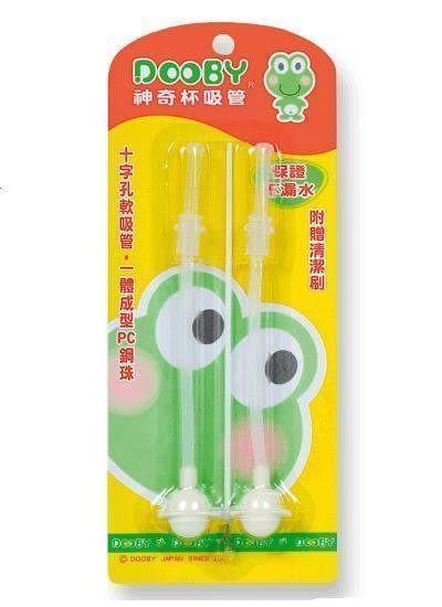 大眼蛙 DOOBY 神奇喝水杯吸管 (200ml適用)