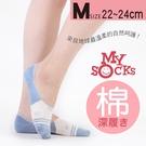 瑪榭 MySocks高腳背144針隱形襪-大點-顏色隨機 (22~24cm、24~26cm) MS-21907