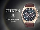 【時間道】CITIZEN 星辰 Chronograph都會時尚光能三眼計時腕錶/墨綠面玫瑰金殼棕皮(CA4283-04L)免運費