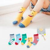 尾牙年貨節5雙兒童襪子純棉春秋冬 男童女童襪1-3-5-7-9-12-15歲中筒學生襪第七公社