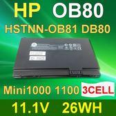 HP 黑 OB80 3芯 日系電芯 電池 493529-371 FZ332AA#UUF AF1061 493529-371