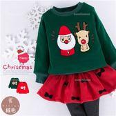 歡樂鈴聲聖誕老公公麋鹿棉質上衣(厚棉,內絨毛)~禦寒保暖(240889)★水娃娃時尚童裝★