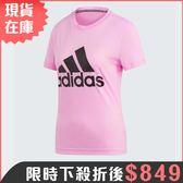 ★現貨在庫★ Adidas Must Haves Badge of Sport 女裝 上衣 短袖 休閒 粉【運動世界】DZ0014