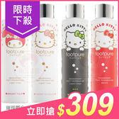 Footpure Hello Kitty Melody 鞋蜜粉(60g) 香水/男用/寶貝BB【小三美日】原價$390