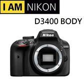 名揚數位 Nikon D3400 BODY   國祥公司貨   (分12/24期0利率)  登錄送郵政禮券$600(10/31)