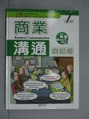 【書寶二手書T3/語言學習_YJA】商業溝通_Ted Pigott_附光碟