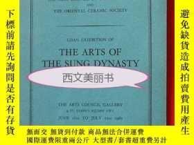 二手書博民逛書店【罕見】1960年版 宋朝藝術展 The Arts of the