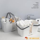 手提洗澡籃小浴筐澡堂塑料沐浴洗漱籃置物籃收納筐洗浴籃【小獅子】