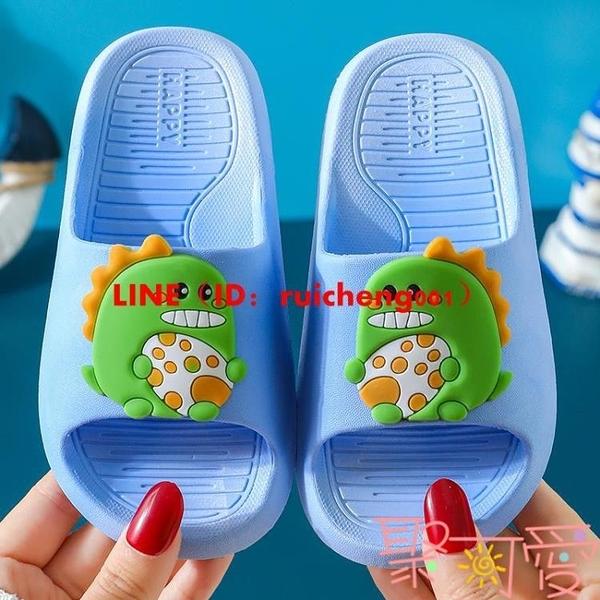兒童拖鞋夏男女童室內家用洗澡防滑軟底可愛寶寶涼拖鞋【聚可愛】