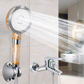 衛生間家用簡易花灑套裝掛墻式花傘淋浴噴頭LJ5401『夢幻家居』
