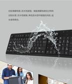 KR-92薄膜有線usb鍵盤台式筆記本外置接電腦辦公秒殺價YXS 優家小鋪
