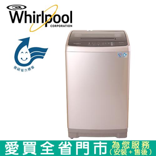 Whirlpoo惠而浦12KG直立式洗衣機WM12KW含配送+安裝【愛買】
