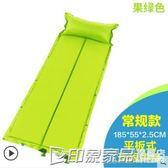 戶外可拼接單人自動充氣墊野餐墊便攜睡墊午休墊床墊雙人防潮墊QM 印象家品旗艦店