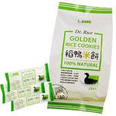 美好人生-稻鴨米餅(25入)*10包(乙箱)