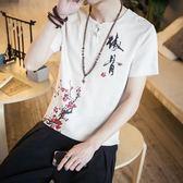 亞麻短袖T恤男青年唐裝中國風盤扣