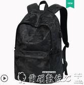 尼龍包後背包男簡約休閒迷彩旅行背包韓版高中生大學生書包時尚潮流 爾碩數位