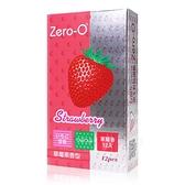 台灣製 Zero-O 零零草莓果香型 12片裝 衛生套 保險套 果味 情趣套【DDBS】