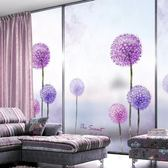 靜電磨砂玻璃貼膜窗戶貼紙客廳浴室衛生間透【一周年店慶限時85折】