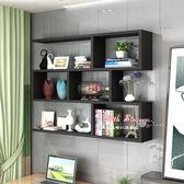 螢幕支架/壁掛架 牆上置物架壁掛書架牆架客廳牆面裝飾現代簡約牆壁櫃儲物臥室吊櫃T