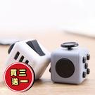 六面 紓壓小物 可愛 發洩 療癒小物 捏捏樂 開關 玩具 減壓 按鍵 骰子 創意 盒玩 Toy 『無名』 Q04115