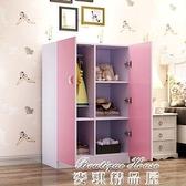衣櫃 實木質矮衣櫃兒童小孩小型簡易組裝2開門板式衣櫥簡約現代經濟型 PA1YYJ 麥琪精品屋