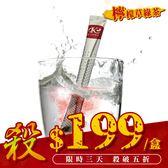 歐可茶葉 袋棒茶 檸檬草綠茶(15支/盒)