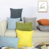 亞麻抱枕靠墊沙發抱枕套客廳大靠背家用不含芯正方形棉麻靠枕床頭MBS「時尚彩虹屋」
