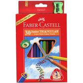 [奇奇文具]【輝柏 FABER 彩色鉛筆】16-116538-30 30色 大三角彩色鉛筆