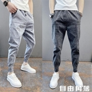 網紅褲子男抖音緊身夏季修身小腳精神小伙牛仔褲社會人九分褲 自由角落