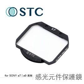 【震博】STC 感光元件保護鏡 內置型濾鏡架組 for Sony a7SIII/ a7r4/ a9II