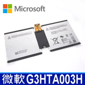 Microsoft 微軟 G3HTA003H 原廠電池 G3HTA004H G3HTA007H Surface3 1645 Surface3 1657