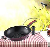 多功能炒菜鍋平底鍋鐵無煙炒鍋不粘鍋電磁爐燃氣灶適用熟鐵鍋