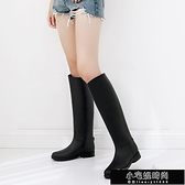 雨鞋 外穿雨鞋女高筒春夏時尚雨靴女成人長筒水鞋女士防滑膠鞋馬丁水靴 小宅妮
