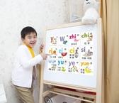 帶磁性拼音卡片一年級教具全套聲母韻母學前兒童用字母錶漢語拼音 瑪奇哈朵