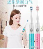 電動牙刷成人非充電牙刷聲波自動軟毛牙刷防水情侶牙刷電動     凱斯盾數位3C