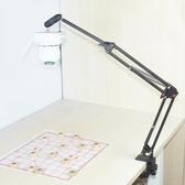 攝影架杰上俯拍支架單反相機架攝像頭監控架子攝影獨腳架桌面床頭投影架LX 晶彩