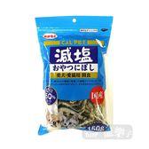 [寵樂子]日本藤澤 元氣王減鹽小魚乾50G 犬貓零食