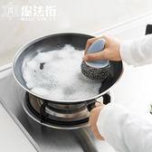 創意家居用品生活廚房神器小工具用具實用小玩意 快速出貨