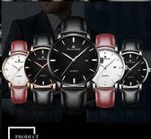 韓版手錶皮帶防水男士手錶學生簡約時尚潮流大錶盤情侶石英錶 檸檬衣捨
