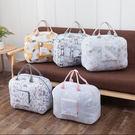 日式印花可折疊行李拉桿包 手提 旅行袋 ...