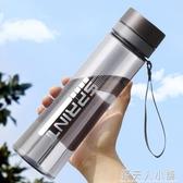 保康大容量太空杯便攜水杯塑料學生運動水壺戶外健身男防摔茶杯子「錢夫人小鋪」