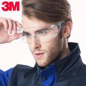 防沖擊防護眼鏡護目鏡防風沙塵防霧勞保騎行實驗3M1611男女 范思蓮恩