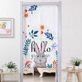 棉麻布藝門簾臥室廚房客廳隔斷簾風水簾衛生間半簾卡通裝飾掛簾子