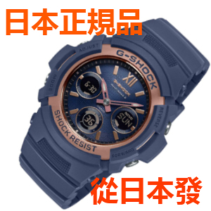 免運費 日本正規貨 CASIO G-SHOCK Precious Heart Selection 太陽能無線電鐘 男士手錶 AWG-M100SNR-2AJF