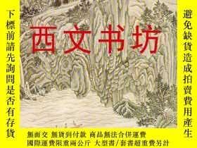二手書博民逛書店【罕見】1917年出版The Restless Landscap