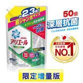 Ariel超濃縮洗衣精(清香型)補充包1620g