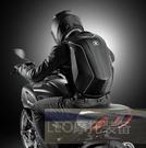 碳纖維硬殼騎士包摩托車騎行後背包防水機車電腦包背包硬殼龜甲包 ATF【秋季新品】